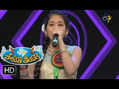 Laaloo Darwaja Lasker Song | Sri Sai Jyothirmayi Performance | Padutha Theeyaga | 28th May 2017