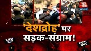 Halla Bol: JNU Row: Kanhaiya Kumar Beaten Up   - YouTube