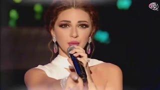 Myriam Fares 04/16/2017