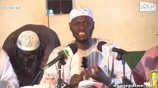 Ta'atul Amir: DR. BABA CEESAY