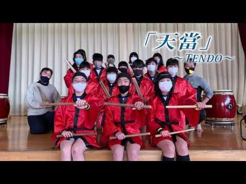 Teshiro Elementary School