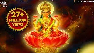 श्री सूक्त ( ऋग्वेद) Sri Suktam (A Vedic Hymn Addressed to Goddess Lakshmi) - ADDRESSED