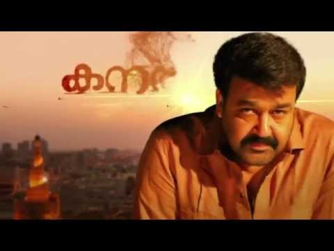Kanal First Look Motion Poster - Mohanlal