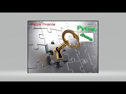 Как заработать на криптовалюте новичку