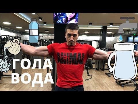 Диабетици Симферопол магазин