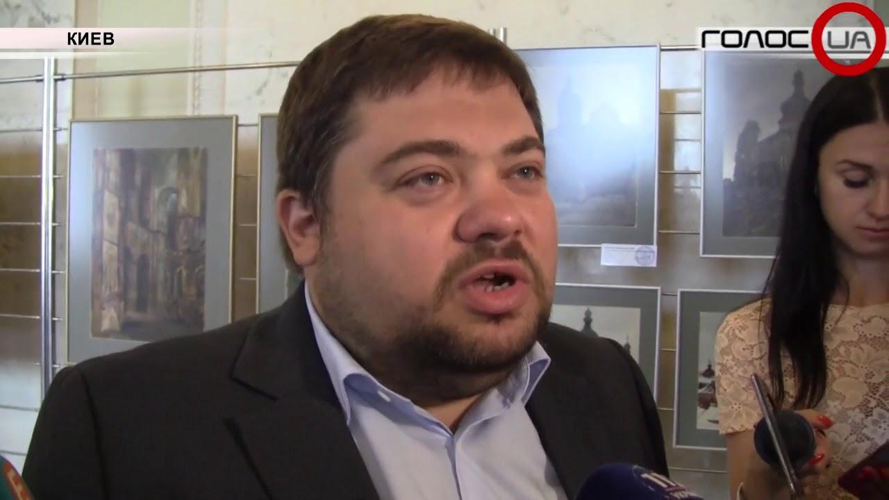 В Верховной Раде собрались отфильтровать журналистов