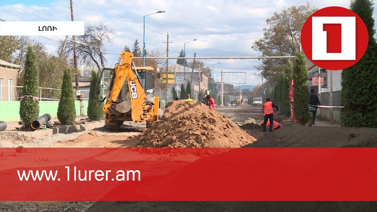 Հիմնանորոգվում է Մ3 միջպետական ավտոճանապարհի՝ Ստեփանավան-Միխայլովկա հատվածը