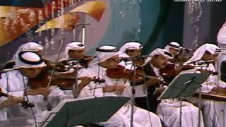 اغاني حصرية ميحد حمد - شاقني لحن الحمام - حفلة موسيقية تحميل MP3