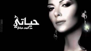 Asala - Ben Adek / اغنية اصالة - بين اديك