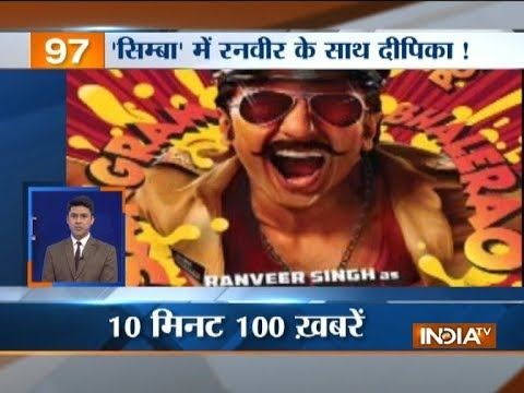 News 100 | 11th March, 2018