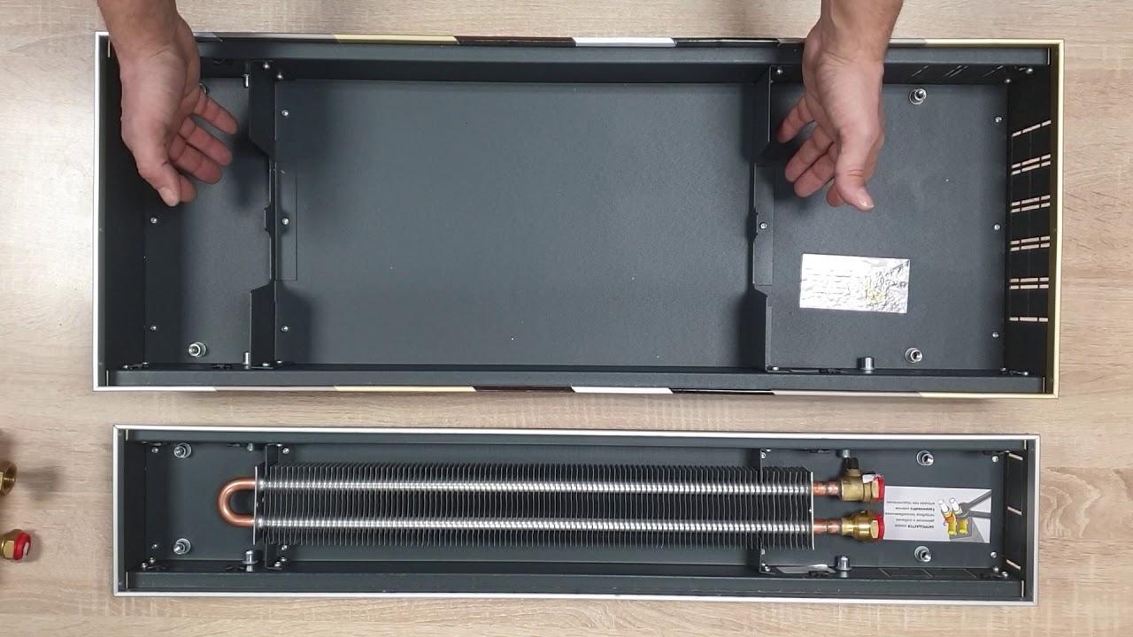Видеообзор внутрипольных конвекторов TECHNO POWER KVZ, с естественной конвекцией, с увеличенной теплоотдачей.