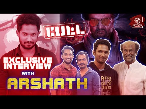 Exclusive Interview With Arshath |  ..