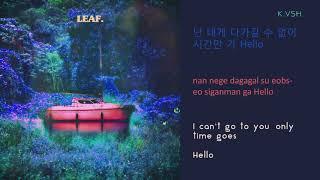 K.VSH (캐시)- Hi (Feat. OLNL, WAY) lyrics (HANGUL/ROMANIZATION/ENGLISH)
