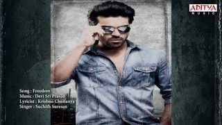 Freedom Full Song - Yevadu - Ram Charan Teja, Shruti Haasan, Amy Jackson