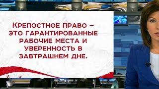 """Госдума приняла налог для самозанятых: """"Не будете платить, заберем всё"""""""