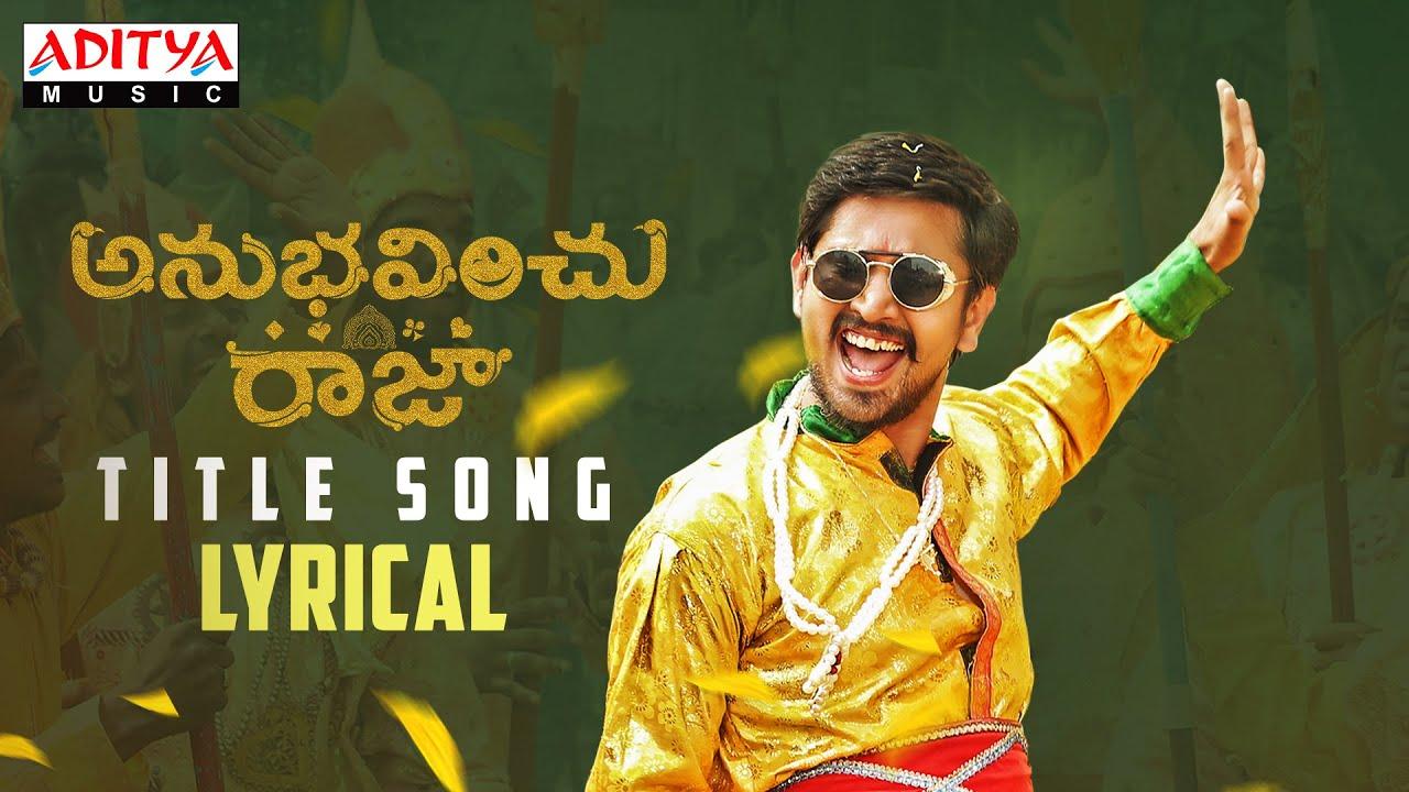 Anubhavinchu Raja Title Song Lyrical  Video Out Now