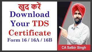 Download your TDS certificate Form 16 I Form 16A I 16B I Income Tax Return I ITR I CA Satbir Singh