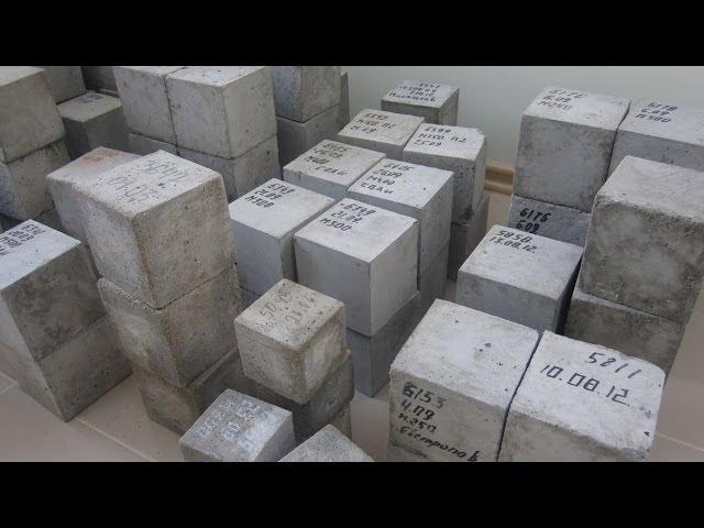 Купить бетон кременчуге бетон заводы московской области