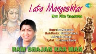 Ram Bhajan Kar Man