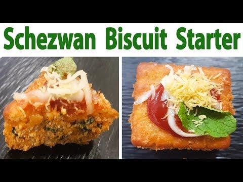 Schezwan Biscuits Starter Chinese Appetizer Snacks Recipe सेजवान बिस्किट्स स्टार्टर स्नैक्स
