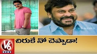 Sunil Rejects Chance To Act In Chiranjeevi 150th Movie
