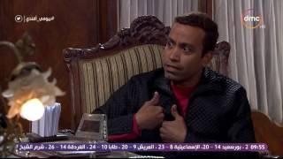 بيومي أفندي - كوميديا بيومي فؤاد وسامح حسين ... فين علي يا راجل انت ؟