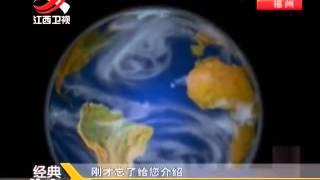 20150608 经典传奇  UFO悬案空中怪车 中国离奇事件大解密
