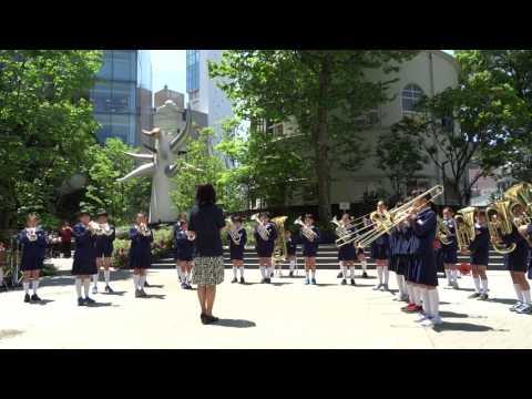 中央区立演泰明小学校金管バンド?/コンサートの森/第十一回 銀座柳まつり2017