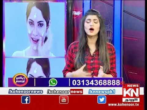 Watch and Win 15 December 2019 | Kohenoor News Pakistan