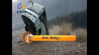 Telangana   24th September 2018   ETV 360 8 PM News Headlines