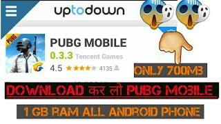 pubg mobile download 700mb - मुफ्त ऑनलाइन