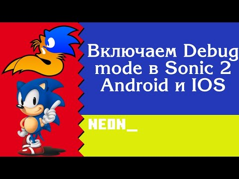 Download Sonic 2 Debug Mode Tutorial Video 3GP Mp4 FLV HD Mp3