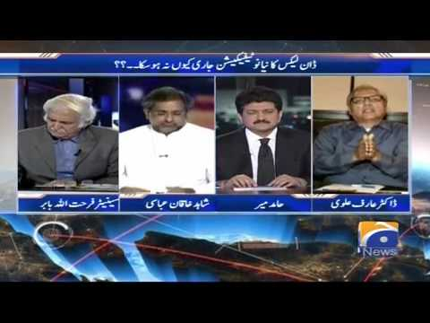 Capital Talk - 09 May 2017