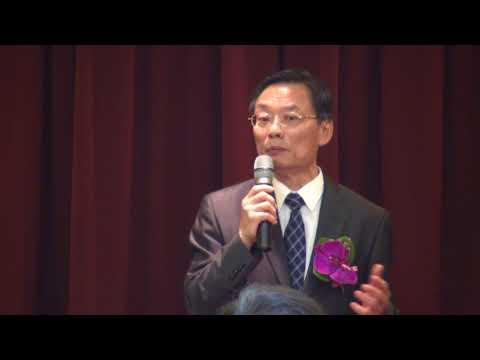 最高檢察署卸新任檢察總長交接典禮(2)