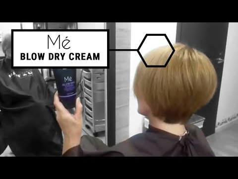 Blow Dry Cream - защита и уход за волосами во время укладки