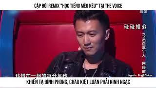 """""""Học Tiếng Mèo Kêu Remix"""" The Voice China"""