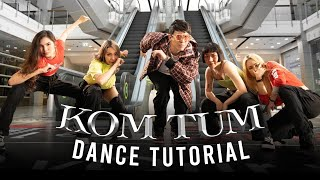 [Official Dance Tutorial] KOM TUM by Mindset