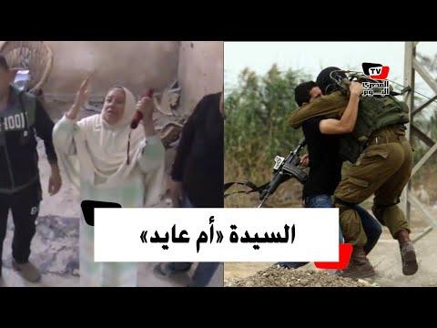 """قصة مسنة قصف الاحتلال الإسرائيلي منزلها بسبب شاب"""""""