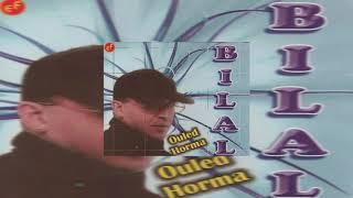 تحميل اغاني CHEB BILAL - SIDI الشاب بلال - سيدي ( EDITION FRATERNELLE / version originale ) MP3