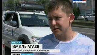 Федеральная проверка дорог в Ижевске глазами местных журналистов