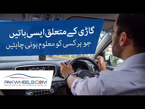 Important Tips While Driving a Vehicle | PakWheels Tips