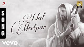 Yesuve Jeevan - Nal Meetpar Tamil Song   Mano - YouTube