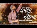 Ghar Di Kadhi (Full Video) || Sanj Gosal || Mad Mix || LYDBoyz || Latest Punjabi Song 2017