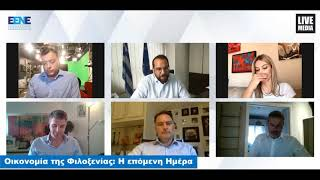 Ψηφιακή Ημερίδα της Ελληνικής Ένωσης Επιχειρηματιών (Ε.ΕΝ.Ε)