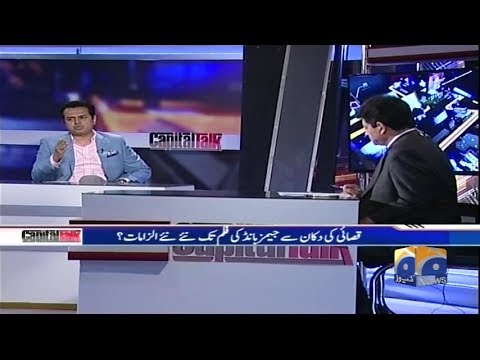 Capital Talk - 08 June 2017