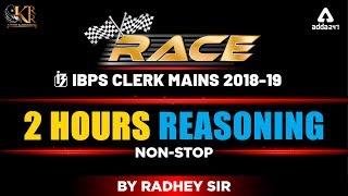 IBPS Clerk Mains | Complete Reasoning Practice Before Exam | Final Stroke