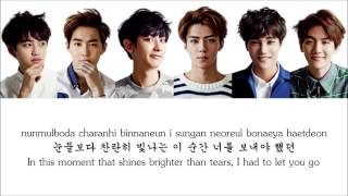 Lyrics EXO-K - BABY DON'T CRY (인어의 눈물) [Hangul/Romanization/English] COLOR CODED