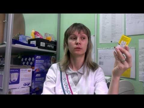Асд и рак предстательной железы