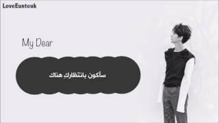 Yesung - My Dear {Arabic Sub}