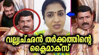 സത്യാവസ്ഥ വെളിപ്പെടുത്തി ജയന്റെ കുടുംബാഗങ്ങൾ | Actor Jayan | Malayalam Film News